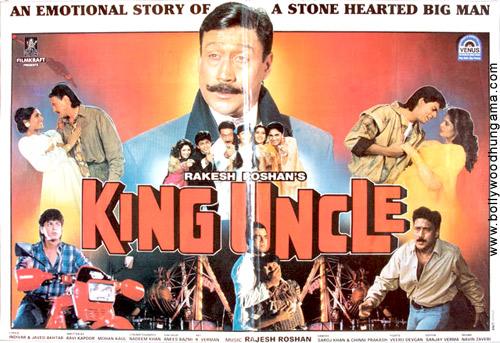KING UNCLE (1.993) con SRK + Sub. Español  Kinguncle1