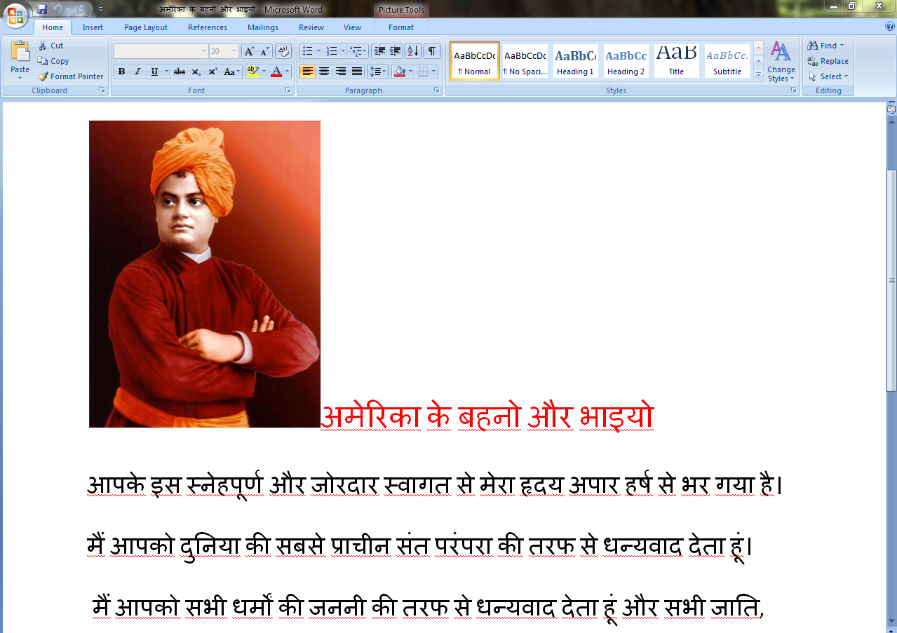 prepare a microsoft word document in Hindi Uicode font to create pdf