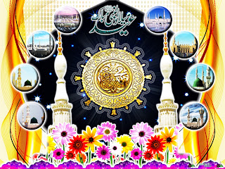 jashan Eid Milad-Un-Nabi mubarak wallpaper