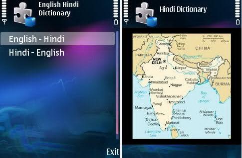 Dictionary hindi hindi nokia