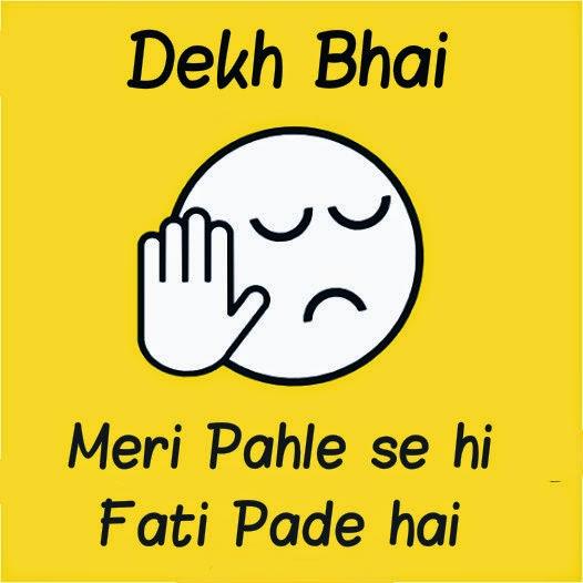dekh bhai exam images