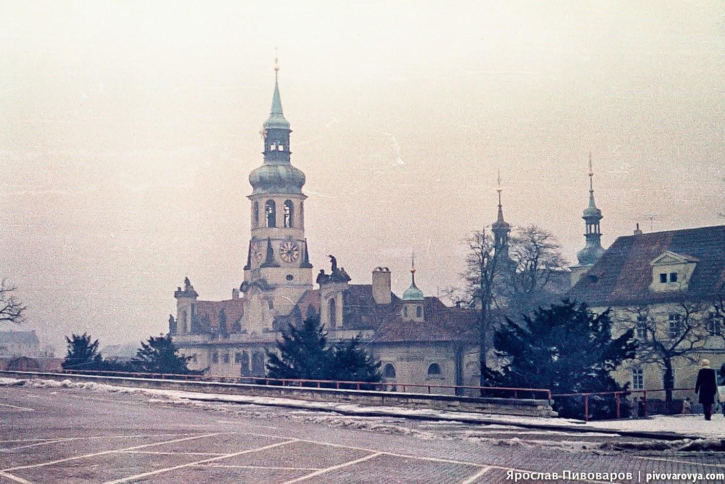 Praha, Loreta, 1980