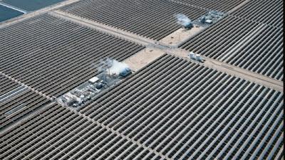 solar millenium,solar energy
