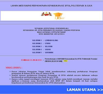 Semakan Kemasukan ke IPTA Lepasan STPM 2012