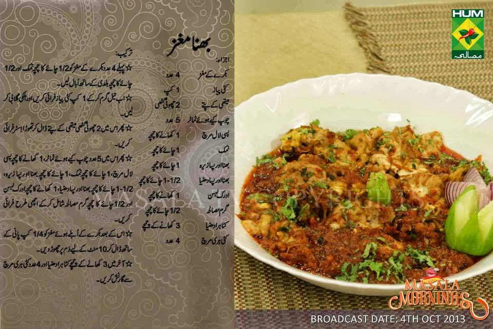 aloo ki tarkari recipe by shireen anwer by chicken