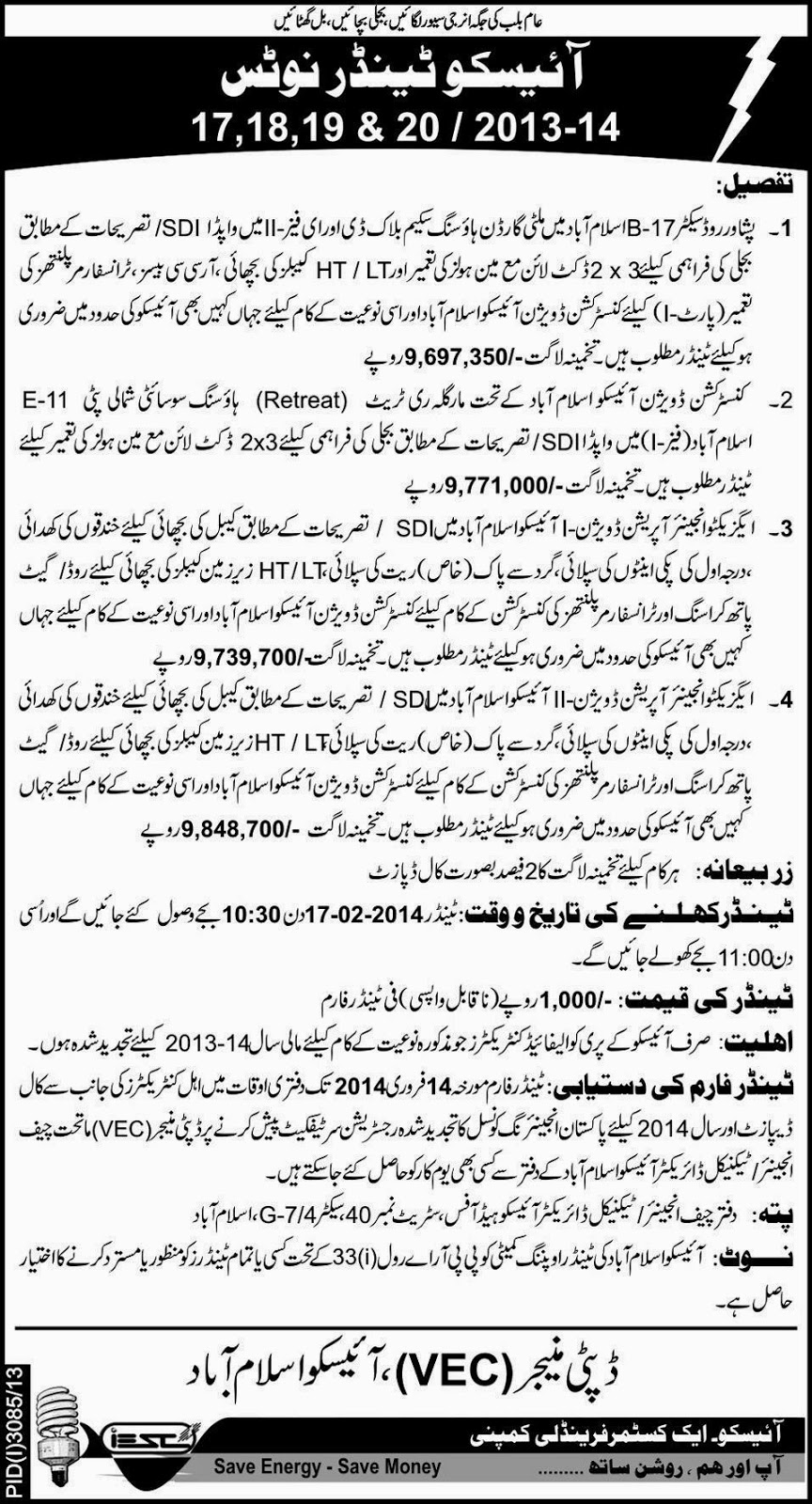 tender notice for construction pdf