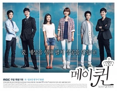 Daftar Sinopsis Drama Korea: May Queen 1-38 (Final)