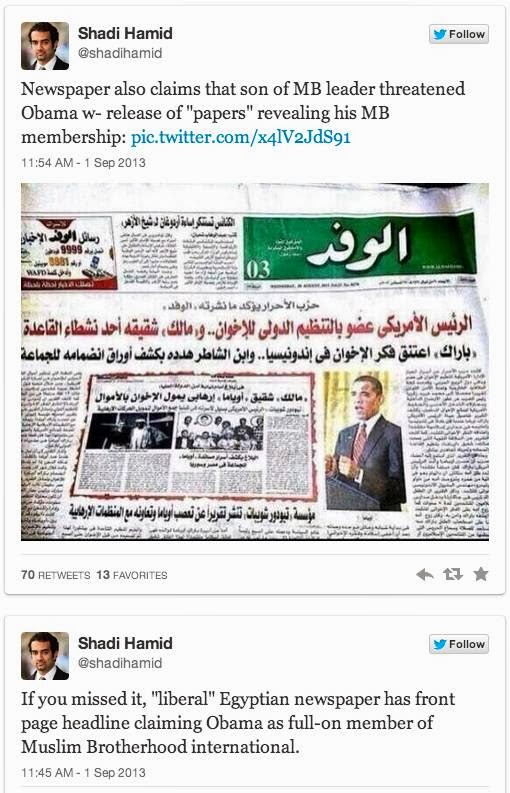 ... Depicting Obama As A Member Of The Muslim Brotherhood. Newspaper Also  Claims That Son Of Muslim Brotherhood Leader Threatened Obama With Release  Of U201c ...