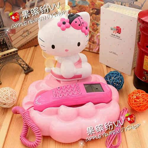 Telephone HK