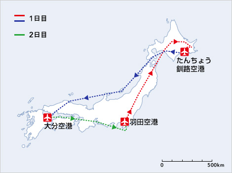 Itinerary of JAL MD-90 retirement tour