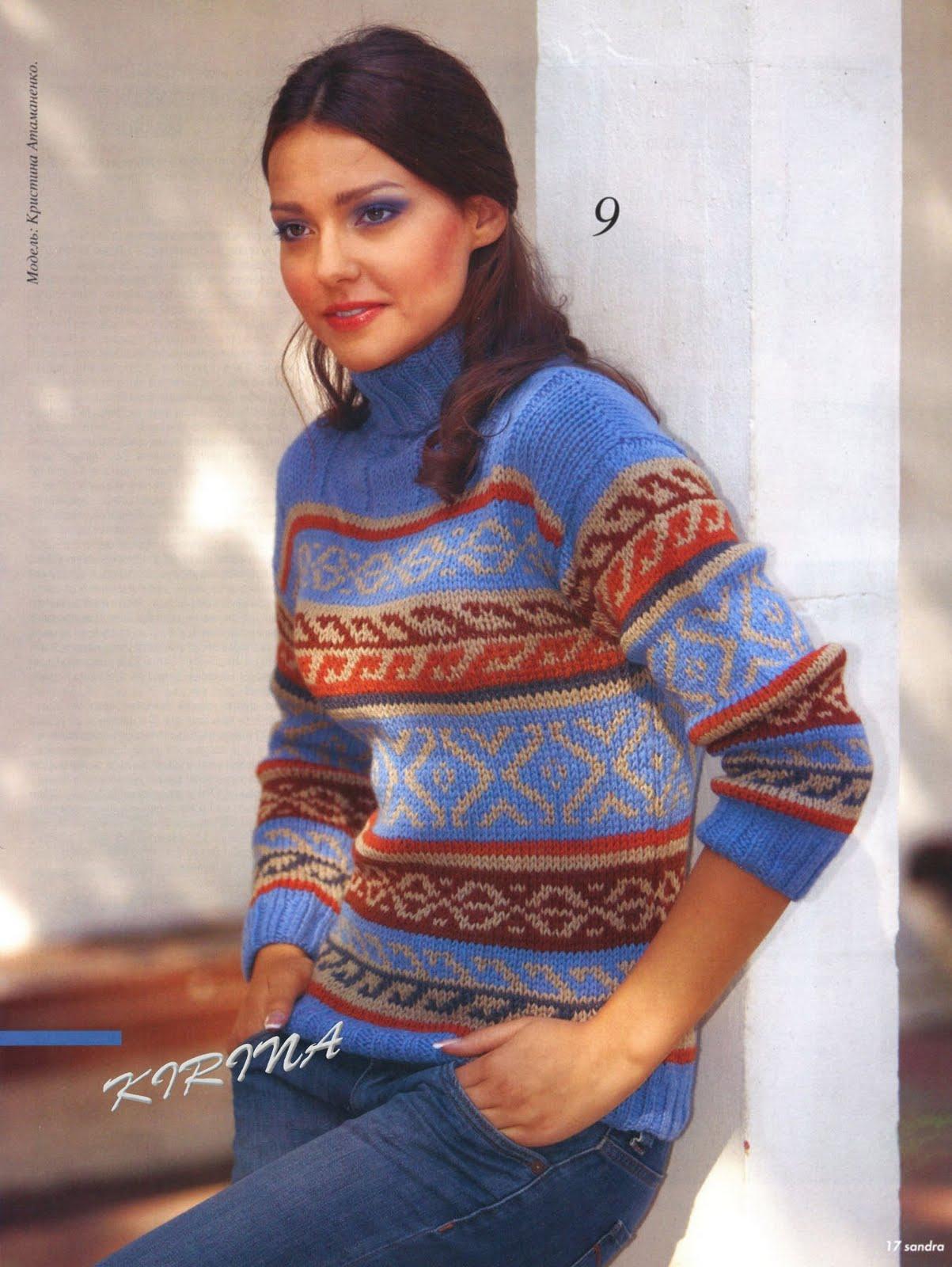 Вязание на спицах мужской свитер сверху 47
