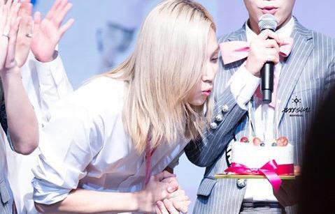 cumpleaños de Jeong Han