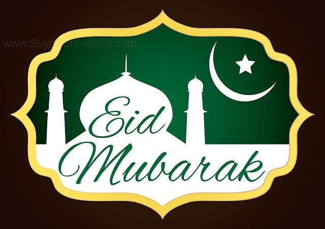 Eid Mubarak Background Wallpaper Free Download