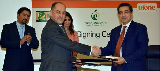 National bank of pakistan nbp signs mou with pak telecom - National bank of pakistan head office ...