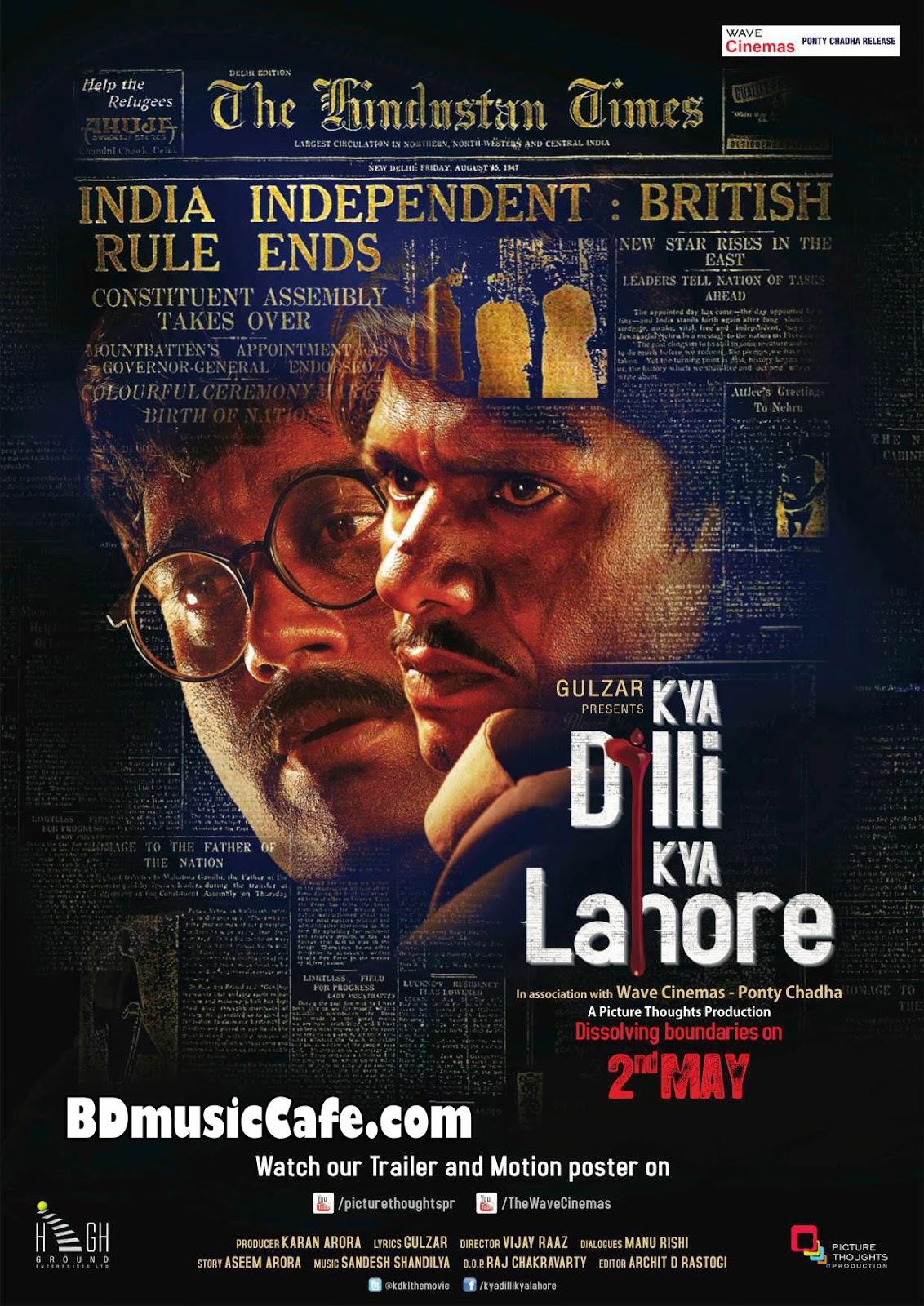 Kya Dilli Kya Lahore (2014) tainies online oipeirates