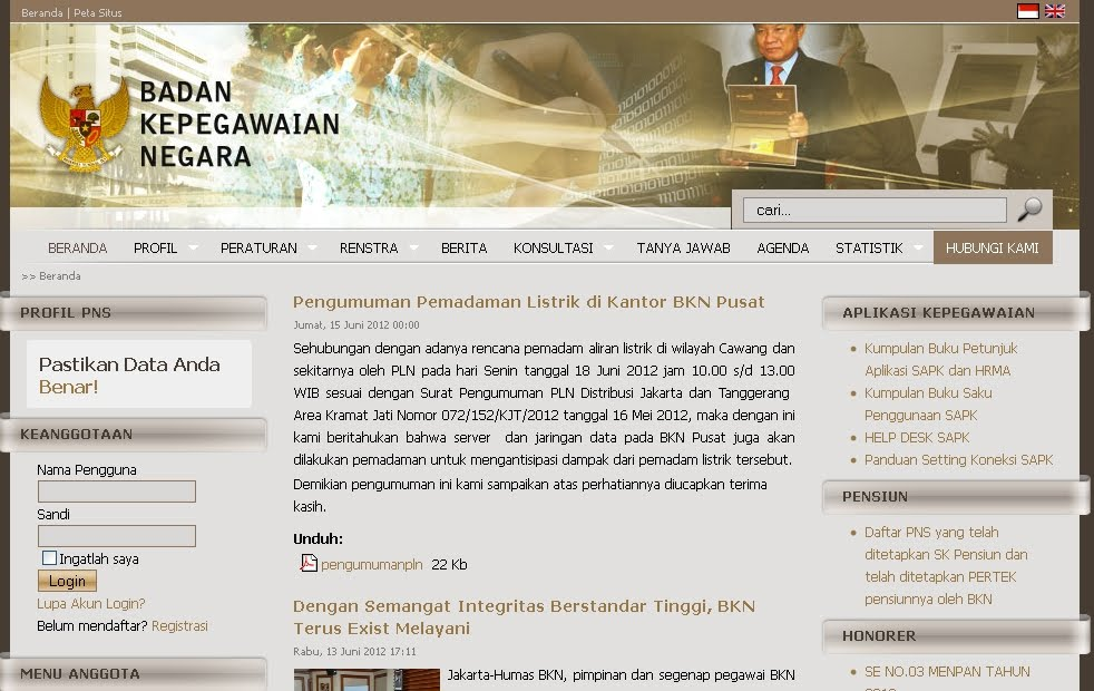 Pengumuman Daftar Tenaga Honorer www.bkn.go.id/honorer