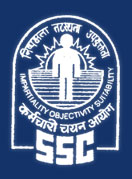 SSC Clerk Recruitment Feb 2013