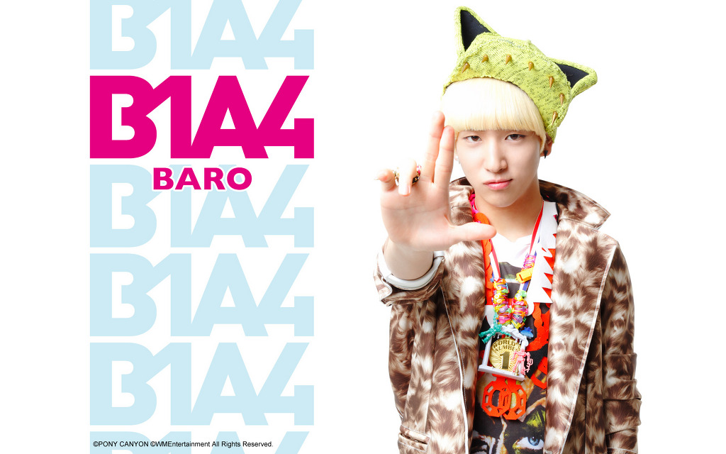 GROUP WALLPAPER B1a4 Lonely Wallpaper
