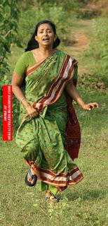 Nitya Malayalam serial actress