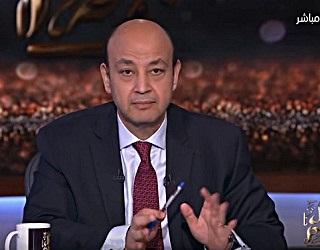 برنامج كل يوم حلقة الإثنين 24-7-2017 عمرو اديب