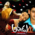 Mahesh babu  Athadu Telugu Movie Mp3 Songs Free Download