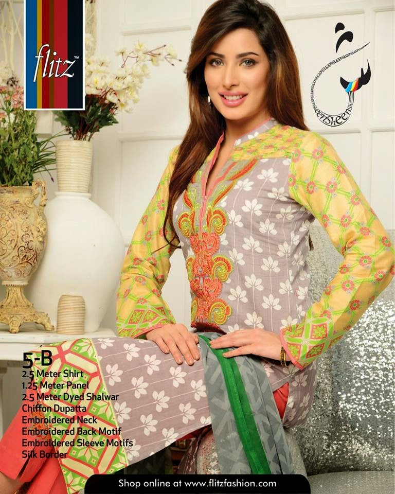 New pakistani lawn collection 2015