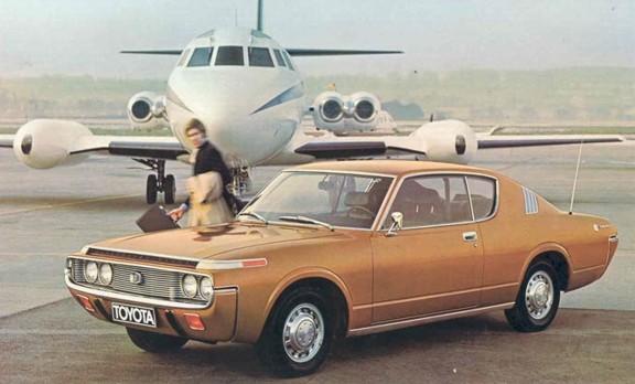 Toyota Crown 2600 Hardtop -73-1.bp.blogspot.com