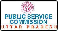 UPPSC Combined State Upper Subordinate Services Exam