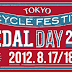 Pedal Day 2012. Three day bicycle festival in Tokyo.