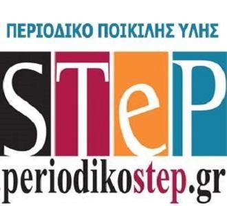 Periodiko Step
