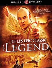 The Legend / Fong Sai Yuk