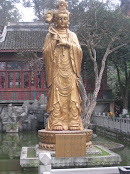 Quan Yin