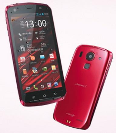 Fujitsu Arrows Z ISW13F – Quad-core Smartphone with Fingerprint Unlock