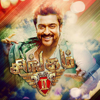 Making of Singam II
