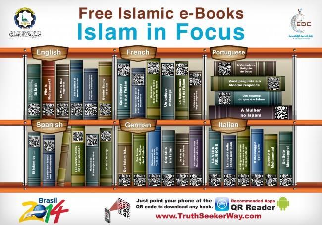 البوستر الدعوي الذكي للتعريف بالإسلام بـ 6 لغات