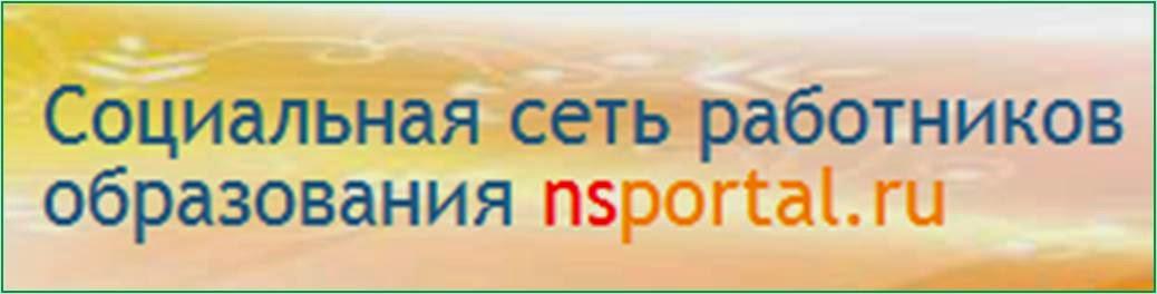 Мой сайт: