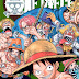 Artbook : One Piece Green - Secret Pieces