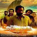 Mariyam Mukku Malayalam Movie Review
