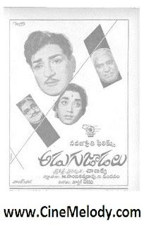 Adugu Jaadalu Telugu Mp3 Songs Free  Download  1962