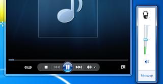 Bluetooth-гарнитура в Windows воспроизведение аудио
