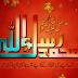 Main Apne Nabi ﷺ Kay Koochay Main Chalta Hi Gaya Chalta Hi Gaya | Nazam | Islamic Nasheed
