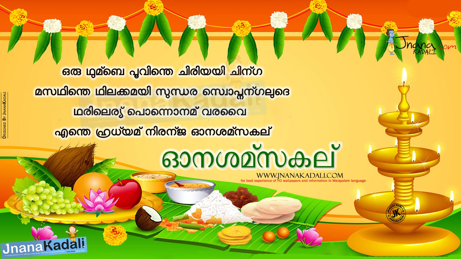 onam greetings in malayalam images image collections - greetings