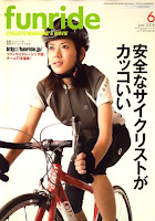 funride (ファンライド) 2008年 06月号 [雑誌]