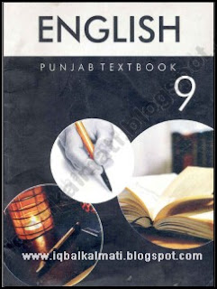 English 9th class 2010 Punjab textbook board