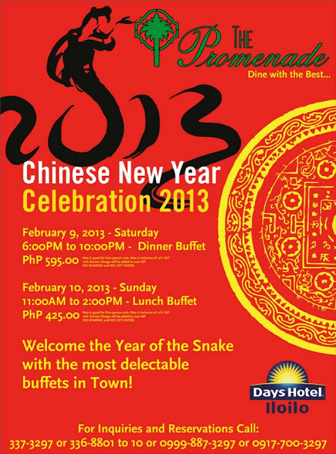 2013 year of the snake buffets at days hotel iloilo flavours of iloilo. Black Bedroom Furniture Sets. Home Design Ideas