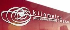 Il Kilometro Rosso di Bergamo ospita la quarta edizione dell'evento ICT Forum – Tecnologie e soluzi