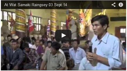 http://kimedia.blogspot.com/2014/09/at-wat-samaki-raingsey-03-sept-14.html
