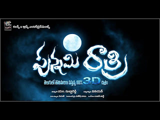 Punnami Rathri 3D Wallpapers