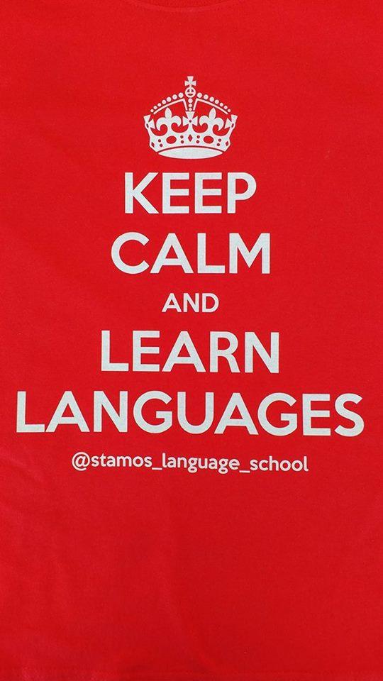 Εσείς, Ποια Γλώσσα Θέλετε να Μάθετε?