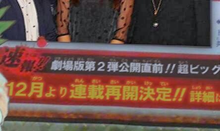 Setelah Lama Hiatus, Manga Hunter x Hunter  Akan Dilanjutkan Kembali Pada Desember 2013 ?